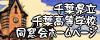 http://printpia.xsrv.jp/banner/chibako100x40.jpg