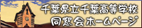 http://printpia.xsrv.jp/banner/chibako200x40.jpg