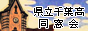 http://printpia.xsrv.jp/banner/chibako88x31.jpg